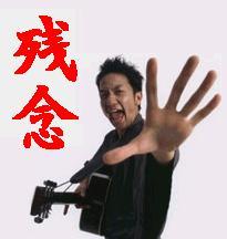 ギター侍「波田陽区」の現在