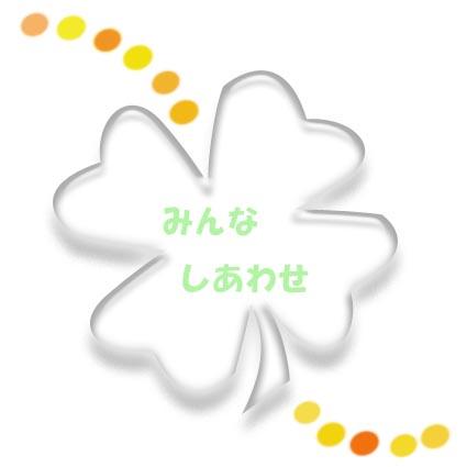 c0071874_2494049.jpg