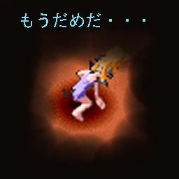 d0028278_317203.jpg