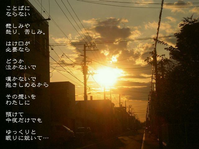 a0036779_22531430.jpg