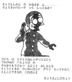 ▼京都(大学)の異文化財と異跡めぐり_d0017381_413271.jpg