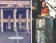 ▼京都(大学)の異文化財と異跡めぐり_d0017381_4342961.jpg