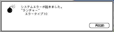a0003293_14494098.jpg