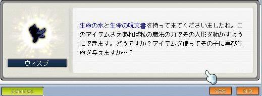 c0073113_1647415.jpg
