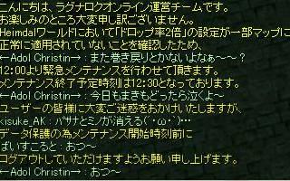 b0051419_2171371.jpg