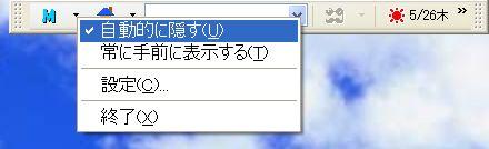 b0040423_221656.jpg