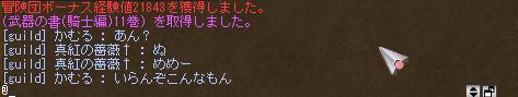 b0067050_55683.jpg