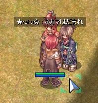カッコイイ子( ゚д゚)!_d0011559_1303076.jpg