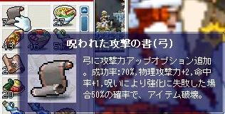 d0030061_2325160.jpg