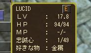 d0017366_1202820.jpg
