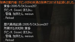 b0036369_10195925.jpg
