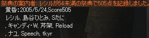 b0036369_10201145.jpg