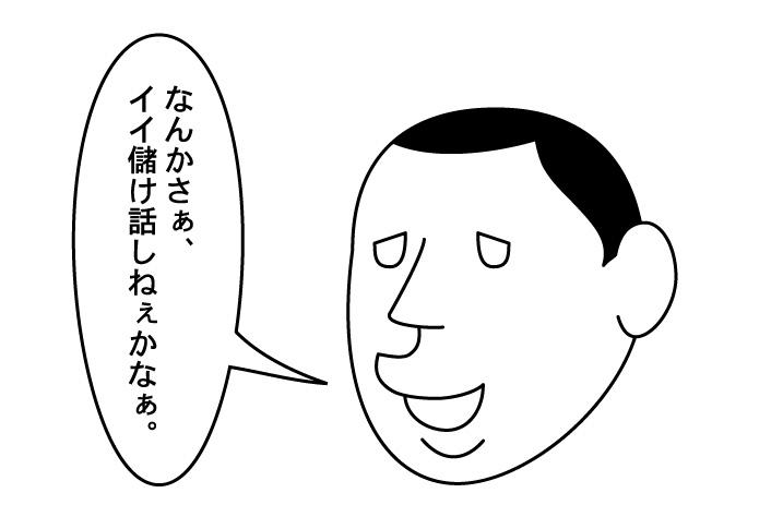 b0046977_152334.jpg