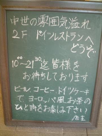 b0042482_037263.jpg