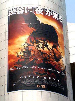 5月27日(金) 今日の渋谷109前交差点_b0056983_11541620.jpg