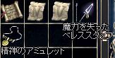 c0002783_011570.jpg