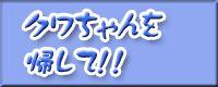 b0002585_122972.jpg