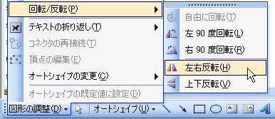 d0020290_1833773.jpg