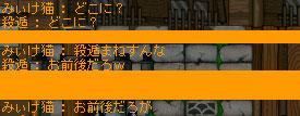 疑惑のあれ_d0051894_15104830.jpg