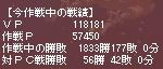 b0037005_20374424.jpg