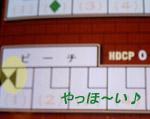 b0011910_0321059.jpg