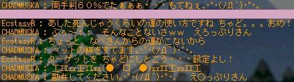 b0039021_1421768.jpg