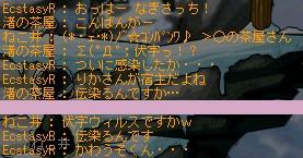 b0039021_14231.jpg