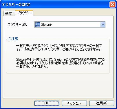 b0040423_14515172.jpg