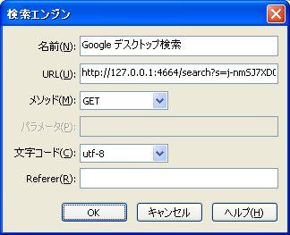 b0040423_159053.jpg
