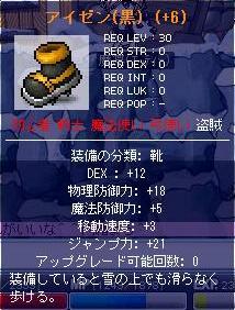 b0065824_1914430.jpg