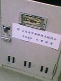 b0060945_19555441.jpg