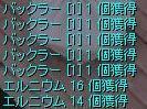 d0037655_2475850.jpg