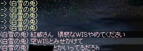 c0036364_1282861.jpg