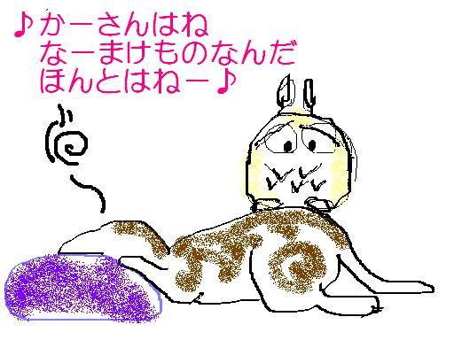 d0045876_18472155.jpg