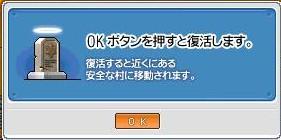 d0041381_302717.jpg