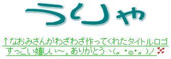 b0007685_21175335.jpg