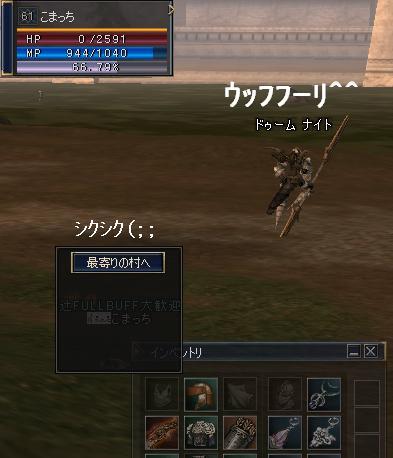 c0027496_1232597.jpg