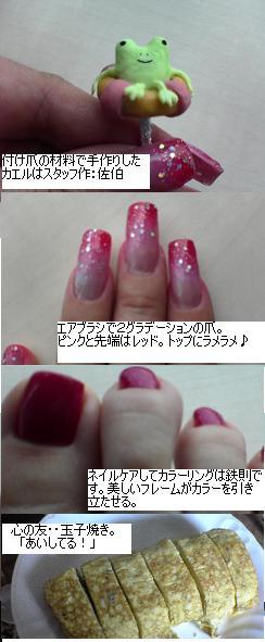 b0059410_21573275.jpg