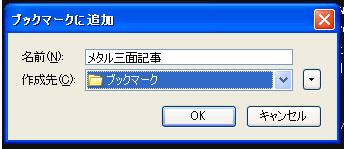 b0062916_18392420.jpg