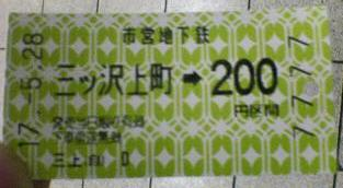 c0012416_1254587.jpg