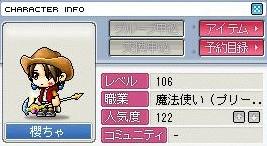 b0069938_735914.jpg