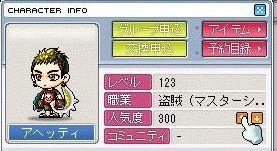 c0071746_18256.jpg
