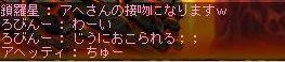 c0071746_183455.jpg