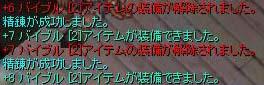 c0057752_401690.jpg