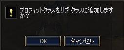 b0060355_6333772.jpg