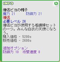 b0069164_391333.jpg