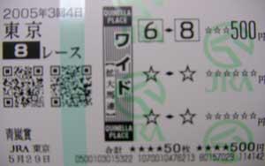 a0037165_19404532.jpg