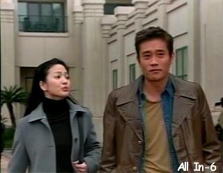 「ALL IN 運命の愛」 第6話 ---vol.6(ふたつの恋)-3_b0002366_9382676.jpg