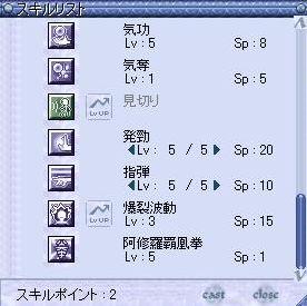 c0075266_1729473.jpg