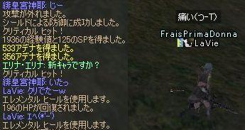 b0038576_14221612.jpg